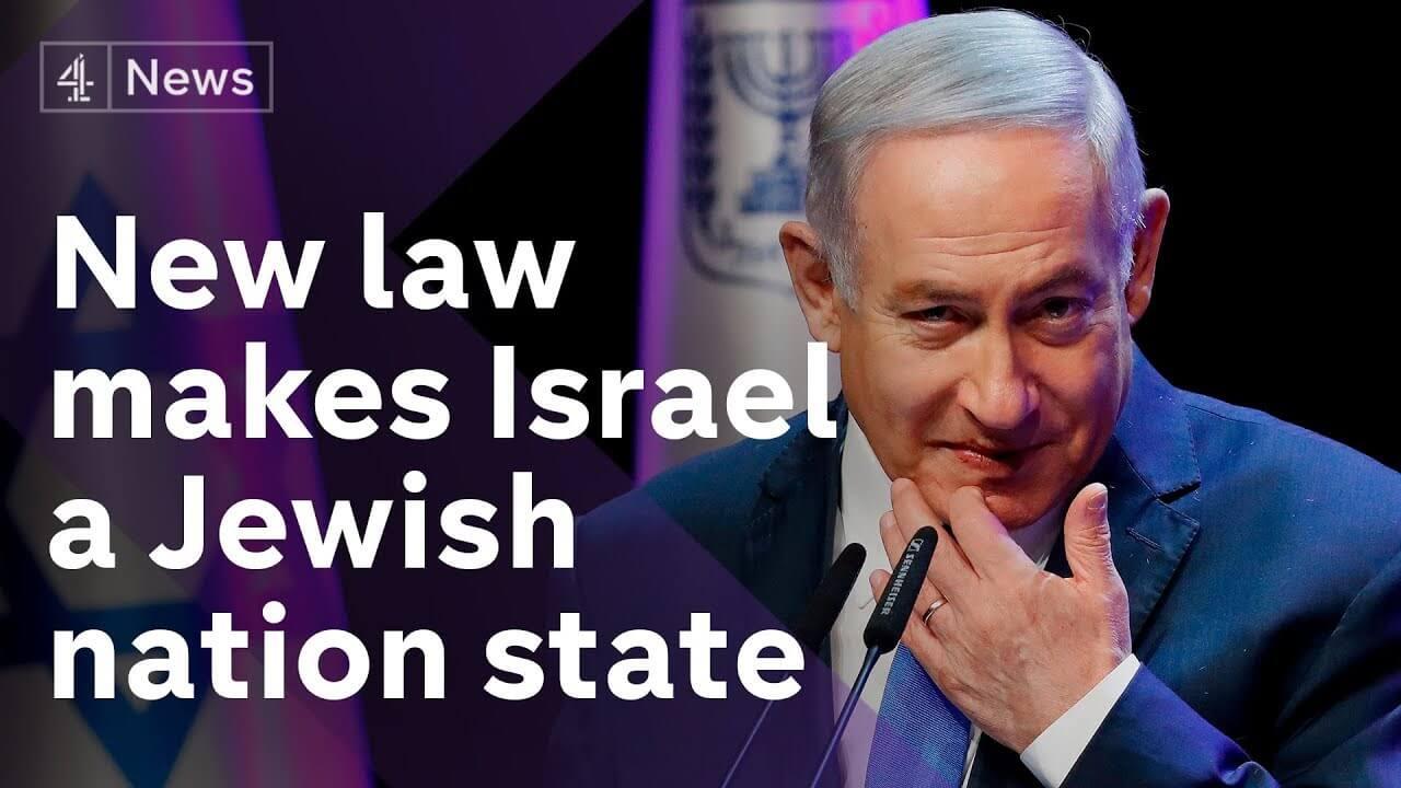 ISRAEL PASSES JEWISH STATE BILL